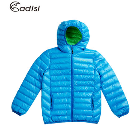 ADISI 童超輕量潑水羽絨連帽外套AJ1521006(120~160cm) / 城市綠洲專賣