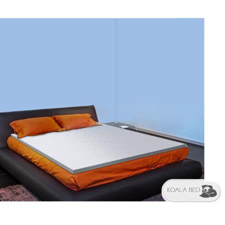§ Koala Bed § TENCEL 天絲床套✪ 純 ✪竹炭記憶床墊︱平均釋壓/全平面/5cm厚/標準單人/寬3尺