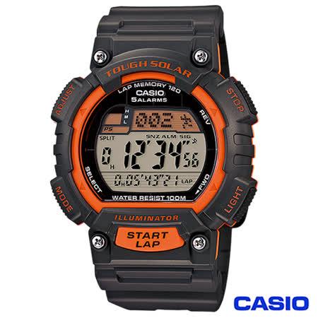 CASIO卡西歐 太陽能多功能運動風數位腕錶 STL-S100H-4A