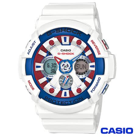 CASIO卡西歐 鋼彈色系超人氣指針數位雙顯腕錶 GA-201TR-7A