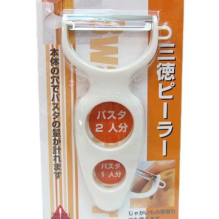 【波克貓哈日網】日本製廚房用品◇除芽刨皮器◇《握柄可量義大利麵份量》