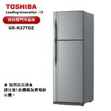 TOSHIBA 東芝 320公升變頻雙門冰箱(GR-R37TDZSZ)  福利品+基本安裝+拆箱定位+舊機回收