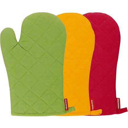《TESCOMA》Presto雙色隔熱手套(26cm)