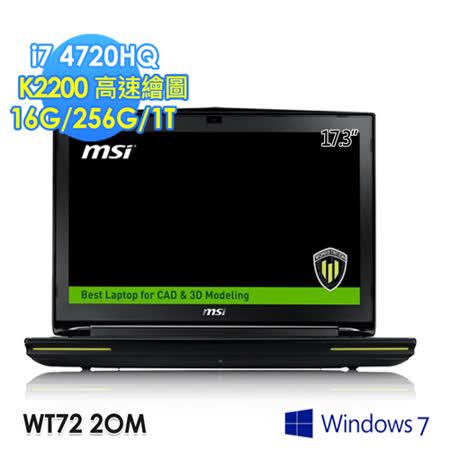 msi微星 WT72 2OM-1661TW 17.3吋 i7-4720HQ K2200繪圖筆電