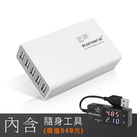 [充電組] Kamera 5 Port USB電源供應器-SP 5U+USB電壓電流測試儀