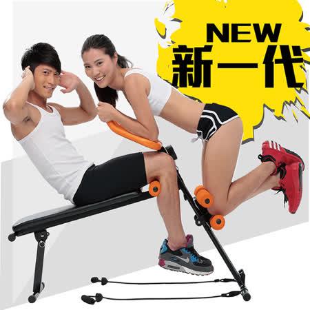【健身大師】多功能超級核心訓練機