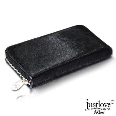 【justloveParis真皮皮夾】法國名品全頭層真皮醇黑馬毛小牛皮拉鍊長夾手機包(黑) BW0012-0