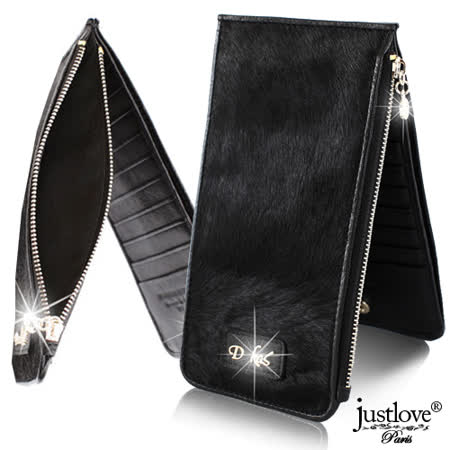 【justloveParis】法國名品真皮皮夾醇黑馬毛20卡層真皮卡夾真皮長夾(黑) BW-0012-2