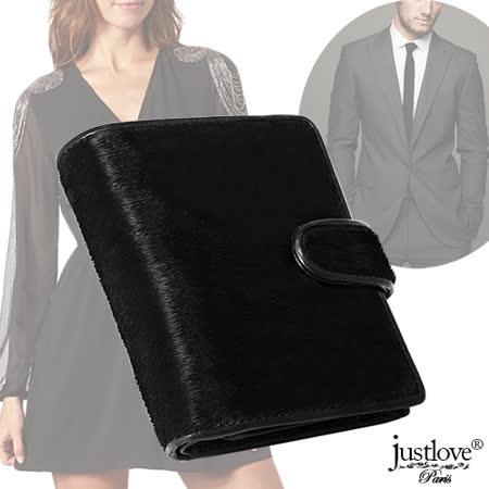 【justloveParis】法國名品真皮皮夾醇黑馬毛真皮壓扣短夾(黑) BW-0012-3