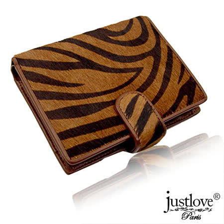【justloveParis】法國名品真皮皮夾虎斑紋馬毛真皮壓扣短夾(啡) BW-0014-3