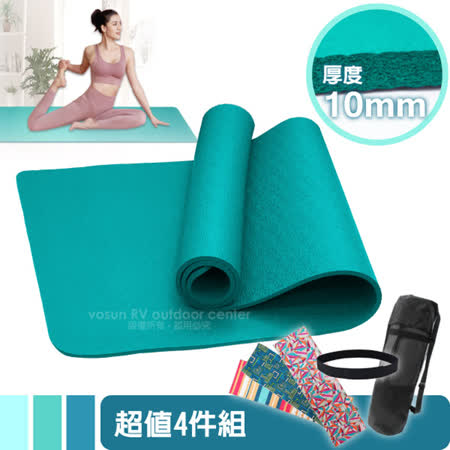 【VOSUN】※SGS認證 台灣製造※ NBR 專業單人雙壓玫瑰紋10mm瑜珈墊 超值組合/睡墊.爬行墊/湖水綠