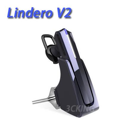 英國 Lindero V2 藍牙耳機 車用藍牙 1對2雙待機