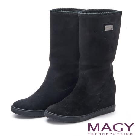 【私心大推】gohappyMAGY 暖冬時尚 中性甜美內增高毛毛滾邊平底靴-黑色評價怎樣家 家 買 企業 股份 有限 公司