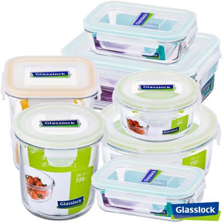 Glasslock強化玻璃微波保鮮盒- 樂活品味7件組