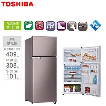 ★贈好禮★『TOSHIBA』☆東芝 409L二門變頻抗菌電冰箱GR-T46TBZ /GR-T46TBZ-DS