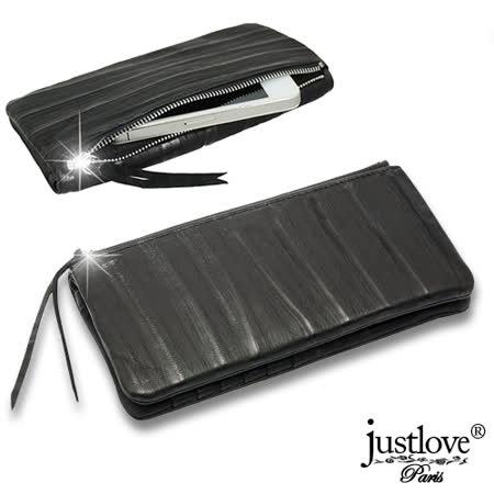 【justloveParis】法國名品真皮皮夾柔軟手感條紋流蘇壓扣真皮長夾(黑) BW-0094-1