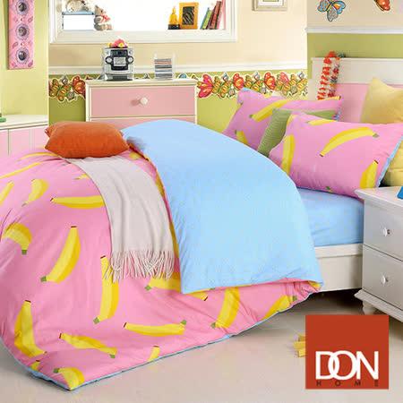 《DON 青春狂想》加大四件式純棉兩用被床包組