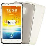 【KooPin力宏】Samsung Galaxy Note Edge 專用清水套◆買一送一不挑色◆