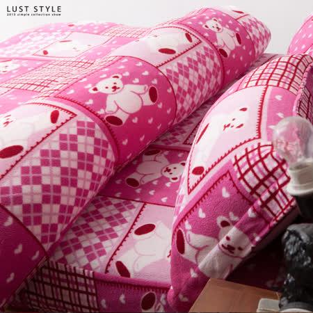 LUST寢具【粉小熊/暖呼呼系列】珊絨毯/被套雙人6X7尺
