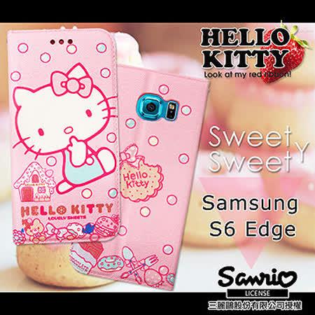 三麗鷗授權正版 Hello Kitty 凱蒂貓 三星Samsung Galaxy S6 Edge 彩繪磁力書本皮套(甜點SWEET)