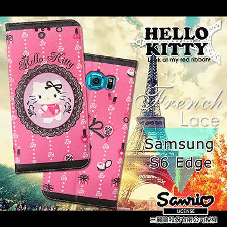三麗鷗授權正版 Hello Kitty 凱蒂貓 三星Samsung Galaxy S6 Edge 彩繪磁力書本皮套(法式蕾絲)