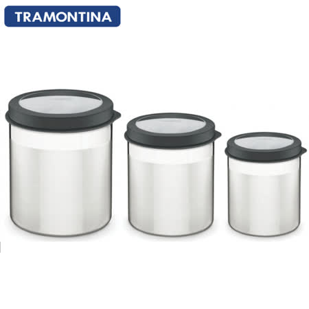 TRAMONTINA 不鏽鋼儲物密封罐3件組(黑色)