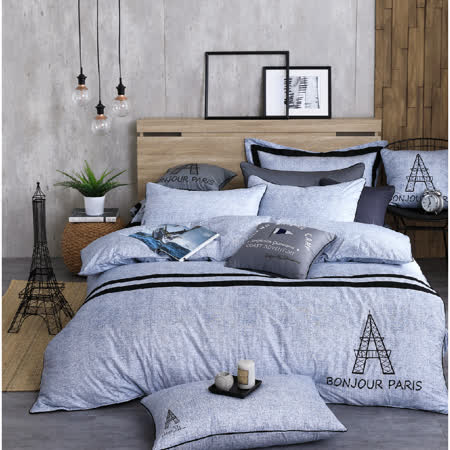 OLIVIA 《 奧斯汀 淺灰藍 》雙人床包枕套三件組
