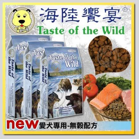 海陸饗宴》愛犬專用太平洋鮭魚海鮮無穀配方400g_送試吃包