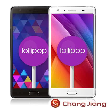 長江 HD-R 5.5吋4G LTE 核心智慧雙卡手機-加送Ezfit 運動手環(隨機出貨)