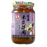 ★超值2件組★金蘭香菇素瓜仔肉360g