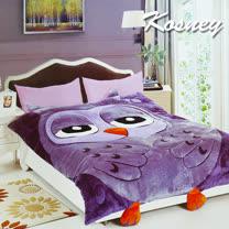 《KOSNEY 貓頭鷹之戀》專利造型頂級厚實加溫超保暖法蘭絨暖暖被150*200cm