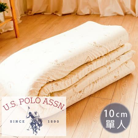 【名流寢飾】U.S.POLO.馬來西亞進口純天然乳膠床墊.厚度10cm-標準單人