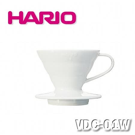 【HARIO】V60白色01磁石濾杯1~2杯 / VDC-01W