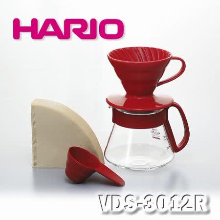 【HARIO】V60 紅色濾杯 咖啡壺組 1~2杯/VDS-3012R