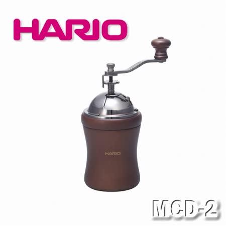 【HARIO】曲線手搖磨豆機/MCD-2