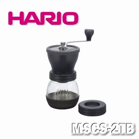【HARIO】簡約手搖磨豆機/MSCS-2TB