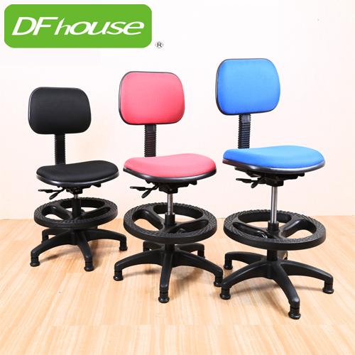 ~DFhouse~派大兒童椅~三色~附腳踏圈固定輪 兒童椅 秘書椅辦公椅 書桌 傢俱