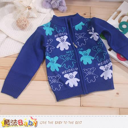 魔法Baby 兒童毛線外套 k43167