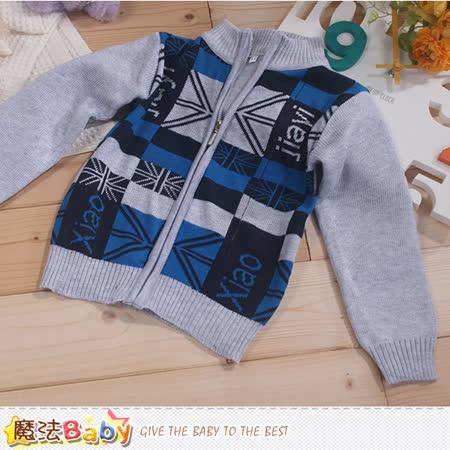 魔法Baby 兒童毛線外套 k43174