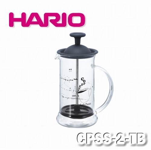 ~HARIO~黑灰法式濾壓咖啡壺~CPSS~2TB