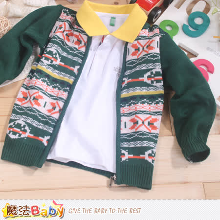 魔法Baby 兒童毛線外套 k43181