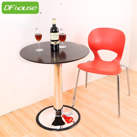 《DFhouse》三點一四小圓桌(小圓桌小圓腳)-會議桌 咖啡桌 餐桌 會客桌 簡餐桌 辦公桌 商業空間設