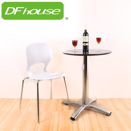 《DFhouse》三點一四小圓桌(小圓桌十字鐵腳)-會議桌 咖啡桌 餐桌 會客桌 簡餐桌 辦公桌