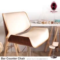 Claude克勞德吧台椅(皮質)-米