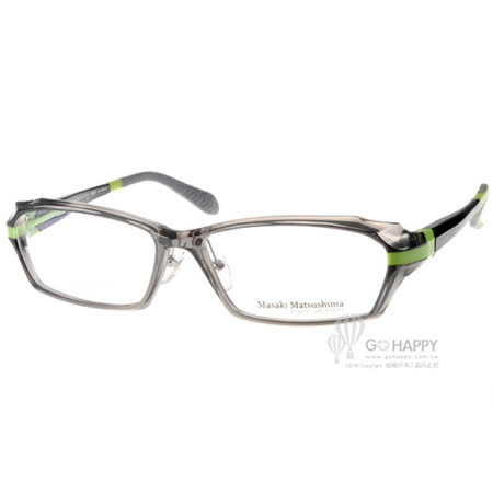 Masaki Matsushima眼鏡 簡約沉穩款(透灰-綠) #MFS108 C01