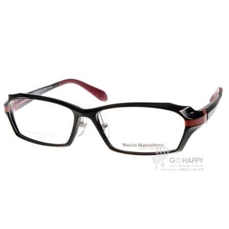 Masaki Matsushima眼鏡 簡約沉穩款(黑-暗紅) #MFS108 C04