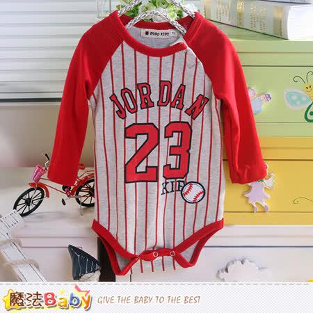 魔法Baby 嬰兒長袖包屁衣 k43228