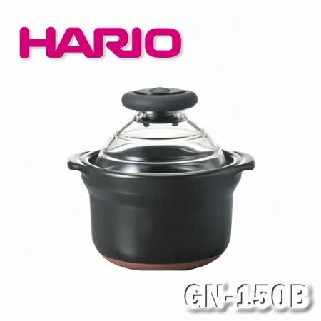 【好物推薦】gohappy 購物網【HARIO】日本萬古燒迷你飯釡 / GN-150B價格fe21 新竹