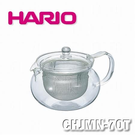 【HARIO】日本茶茶急需丸形茶壺-CHJMN-70T