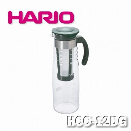 【HARIO】日本深綠苗冷泡壺-HCC-12DG